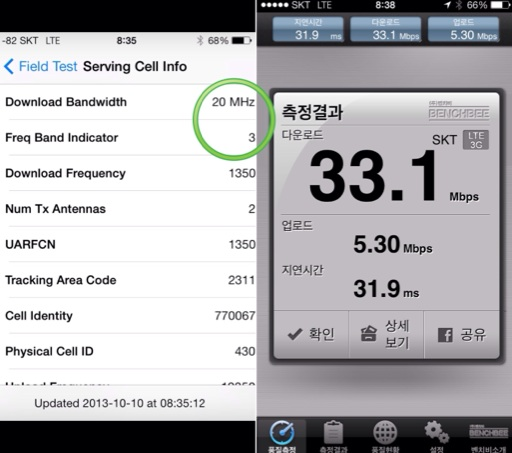 Screen shots of wide band LTE operation and speed on iPhone 5S