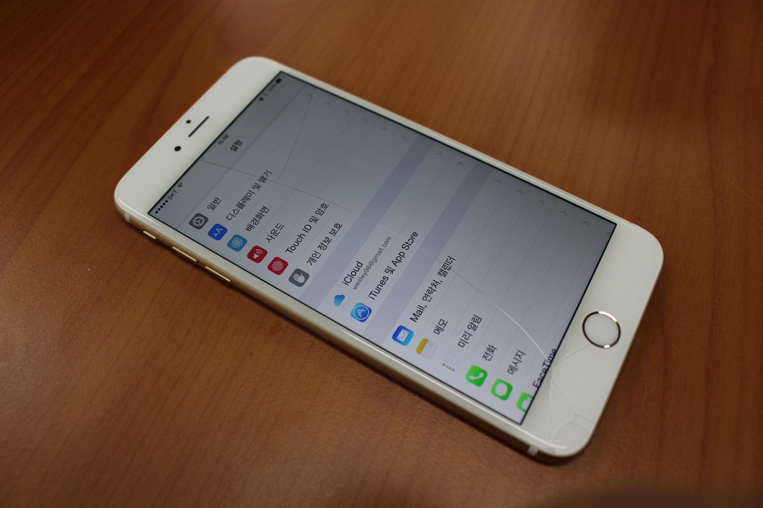 6 Plus On Iphone Stays Apple Screen: Iphone 6 Plus Cracked Gallery