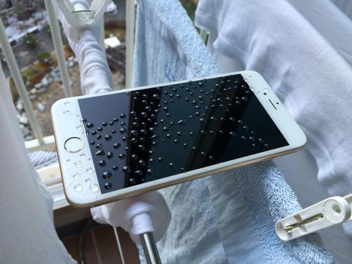 i cracked my iphone 6 screen