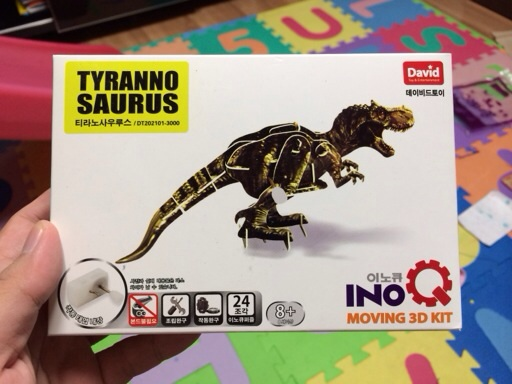 InoQ Tyrannosaurus moving 3D kit box
